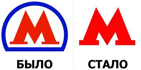 Новый логотип метро Москвы